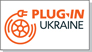 PLUG-IN UKRAINE 2018